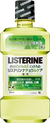 Natural Care® LISTERINE® Antiseptic Mouthwash