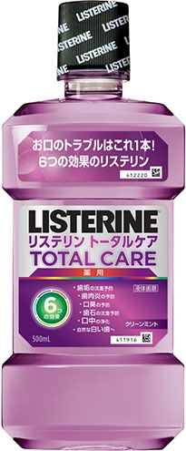 LISTERINE® TOTAL CARE Mouthwash